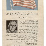 Arabic side of leaflet collected by Oscar Rich.