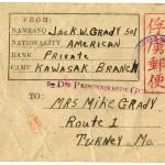 Gift in Memory of Jack W. Grady